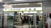 20131010北九州第一天:PA102740.jpg