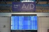20140529北海道第一天:DSC_00020.jpg