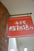 20150620 名古屋 :DSC_0725.jpg