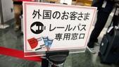 20131010北九州第一天:PA102743.jpg