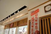 20150620 名古屋 :DSC_0738.jpg