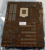 ASUS P8Z77LX+HD7850:DSC_0042.jpg