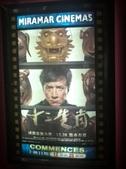 電影12生肖:2012-12-25 21.09.06-1.jpg