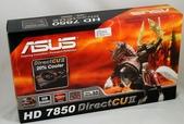 ASUS P8Z77LX+HD7850:DSC_0043.jpg