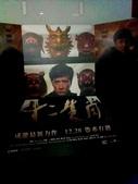 電影12生肖:2012-12-25 21.10.11-1.jpg