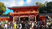 20151228-20160102大阪京都奈良:1451633369151.jpg
