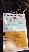 20131010北九州第一天:PA102748.jpg