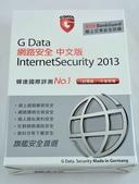 G Data 2013:01.jpg
