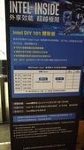 20150912 Intel水冷:P9123609.jpg