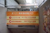 20150620 名古屋 :DSC_0728.jpg