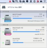 NTFS:螢幕快照 2018-09-03 下午12.13.59.png