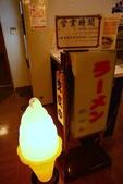 20140529北海道第一天:DSC_00102.jpg