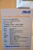 2013 Q4 AFPG:DSC_0477.jpg
