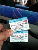 20190101廣島:P_20190101_104327_vHDR_Auto.jpg