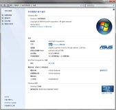 ASUS Zenbook Prime:2012-07-01_210356.jpg