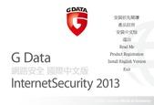 G Data 2013:06.jpg