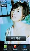 Samsung S5560掌心機:16.jpg