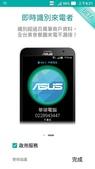 ASUS Zenfone Max:Screenshot_20160608-082109.jpg