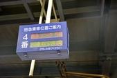20131013北九州第四天:DSC_0796.jpg