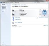 ASUS Zenbook Prime:2012-07-01_210415.jpg