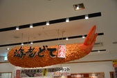 20150620 名古屋 :DSC_0737.jpg