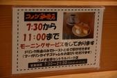 20150622 名古屋 :DSC_1133.jpg