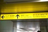 20150620 名古屋 :DSC_0756.jpg