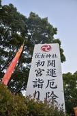 20131012北九州第三天:DSC_0560.jpg
