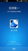 ASUS Zenfone Max:Screenshot_20160607-221202.jpg