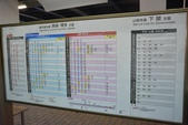 20131013北九州第四天:DSC_0803.jpg