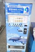 20150620 名古屋 :DSC_0503.jpg