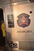 20131011北九州第二天:DSC_0477.jpg