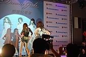 20110421 Dream Girls感謝記者會:DSC_0023.jpg