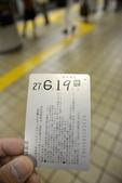 20150619 名古屋:DSC_0140.jpg
