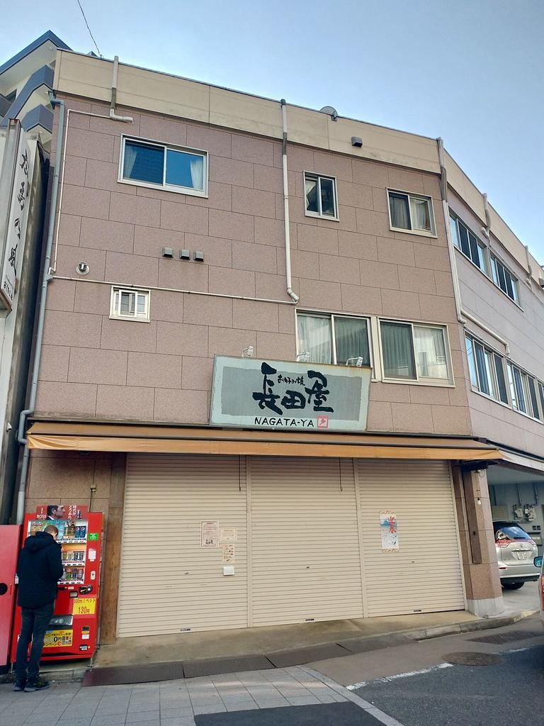 P_20190103_131440_vHDR_Auto_HP.jpg - 20190103廣島