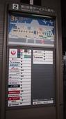 20120618東京第五天:P6180989.jpg