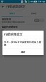 ASUS Zenfone Max:Screenshot_20160610-193317.jpg