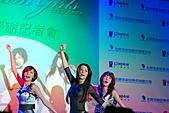 20110421 Dream Girls感謝記者會:DSC_0049.jpg