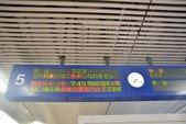 20131012北九州第三天:DSC_0579.jpg