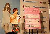 20110421 Dream Girls感謝記者會:DSC_0072.jpg