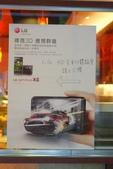 LG 3D體驗會:DSC_0140.jpg