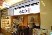 20150620 名古屋 :DSC_0735.jpg