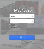 QNAP TS-451A:2016-09-06_001948.jpg
