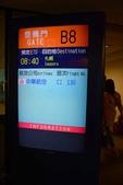 20140529北海道第一天:DSC_00037.jpg