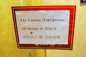LG 3D體驗會:DSC_0144.jpg