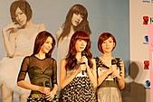 20110421 Dream Girls感謝記者會:DSC_0084.jpg