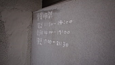 台中田樂:03_2.jpg