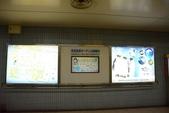 20150620 名古屋 :DSC_0471.jpg
