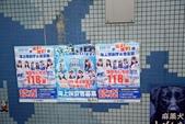 20150620 名古屋 :DSC_0476.jpg