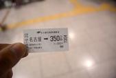 20150620 名古屋 :DSC_0752.jpg
